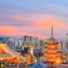 Up to $400 Off 'Cultural Treasures of Japan' Tour with Collette