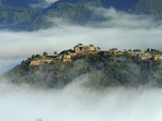 Discover 'Japan's Machu Picchu'