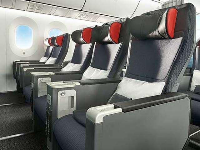 Air Canada eUpgrades