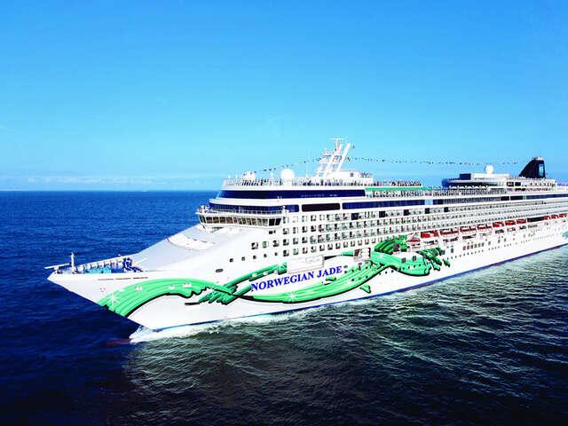 Norwegian Cruise Line Announces New Immersive 2020 Itineraries