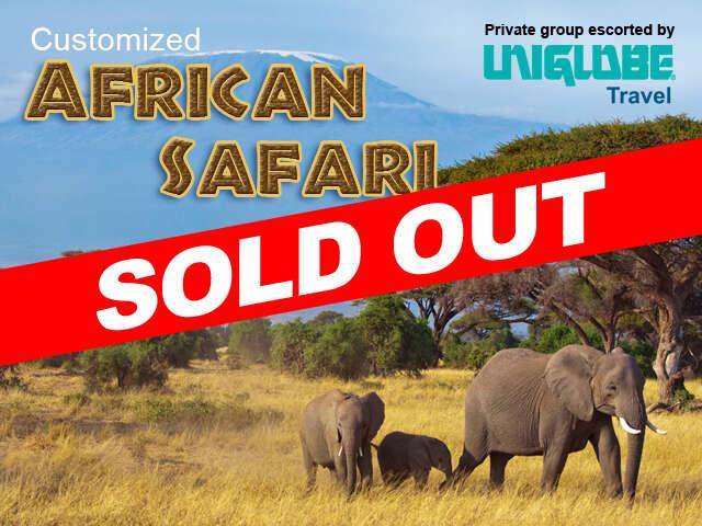 UNIGLOBE Exclusive - African Safari