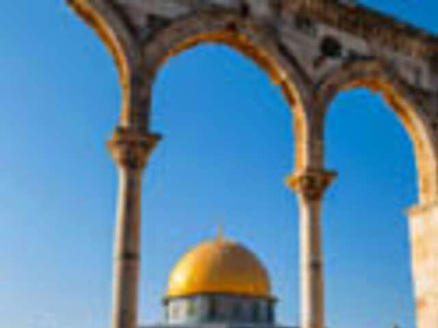 Israel and Jordan with Dead Sea (Summer 2019)